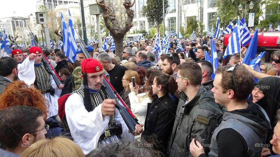 President Guard Greece