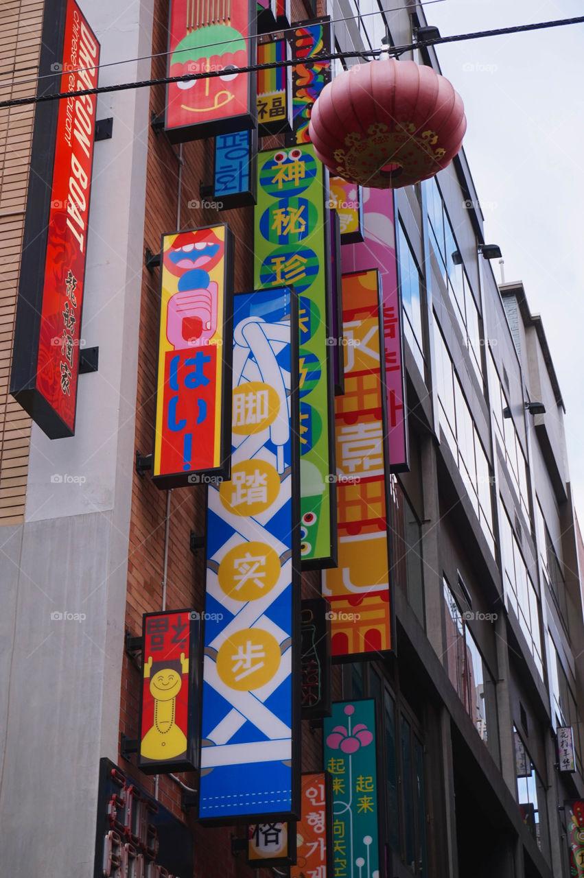 Vibrant signs in Melbourne's Chinatown, Australia
