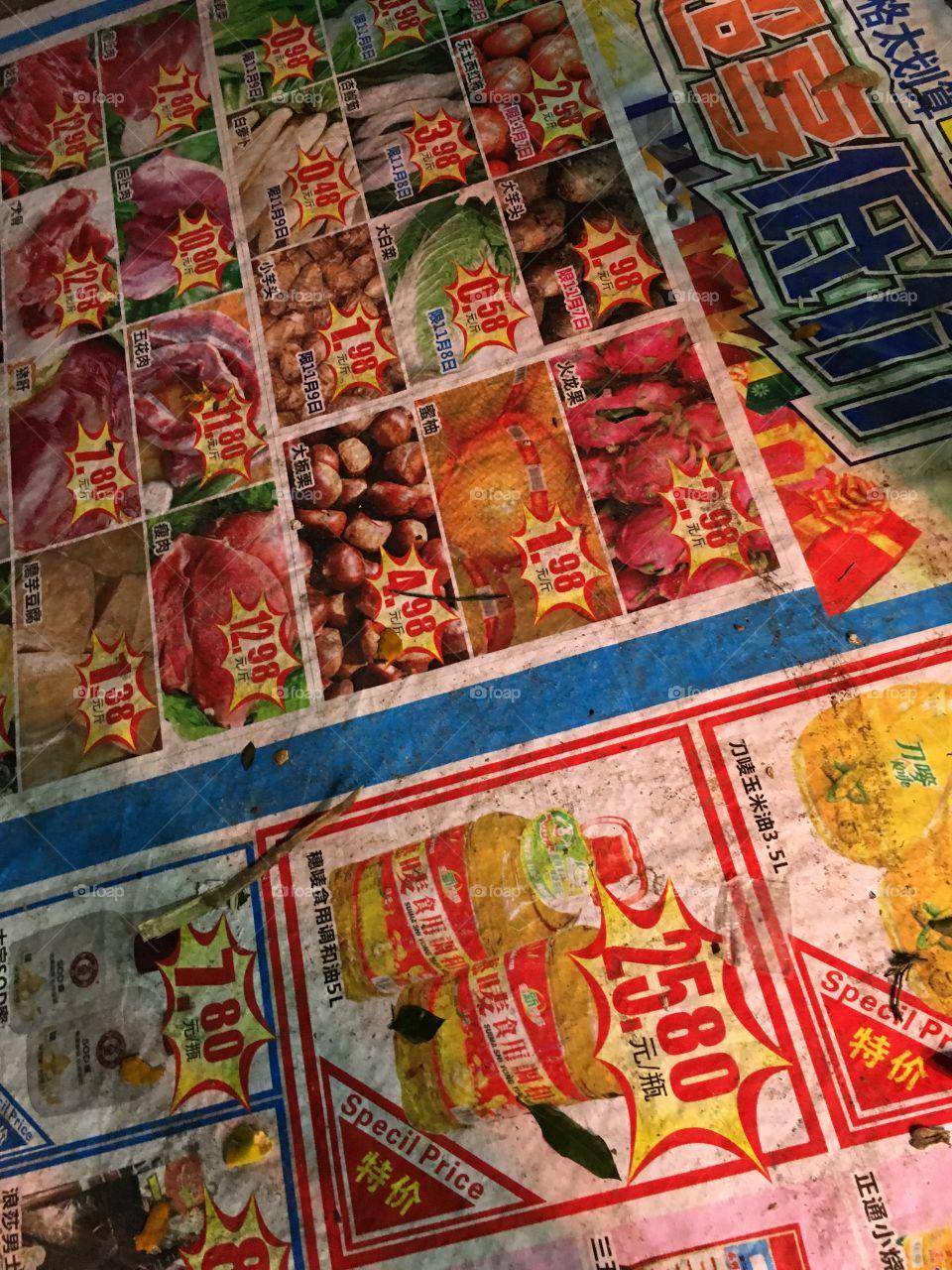 Chinese Food Advertising on Floor - Shenzhen, China